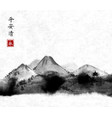 far mountains hand drawn with ink on rice paper vector image vector image