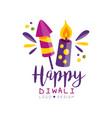 happy diwali logo hindu festival of lights label vector image vector image