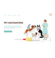 pet vaccination landing page vector image vector image
