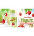 yogurt advertising creamy delicious liquid food vector image vector image