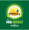 for pakistan independence day-14 august