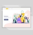 science lab flat landing page vector image vector image