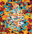 islamic abstract calligraphy art vector image
