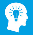 light bulb inside head icon white vector image vector image
