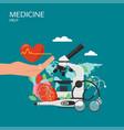medicine help flat style design vector image