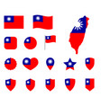 taiwan flag icon set flag of the republic of vector image vector image
