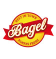 vitage bagel sign label lettering vector image