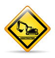 Construction machinary design vector image vector image