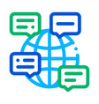 online chat icon outline vector image