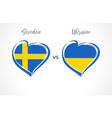 sweden vs ukraine flag emblem vector image vector image
