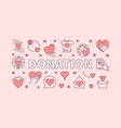 donation pink horizontal donating vector image vector image