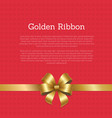 golden ribbon certificate or greeting card design vector image