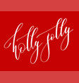 holly jolly - hand lettering inscription text to vector image