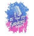 karaoke modern poster vector image