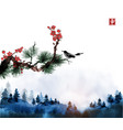 little bird pine tree and sakura branches and vector image