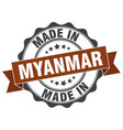 made in myanmar round seal vector image vector image