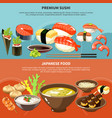 sushi colored banner set vector image vector image