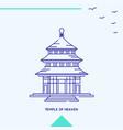 temple of heaven skyline vector image