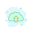 cartoon colored internet cloud icon in comic vector image