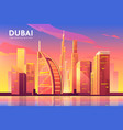 dubai uae city united arab emirates cityscape vector image vector image