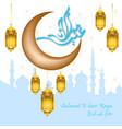 eid al fitr event background 6 vector image vector image