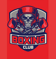 gym badge of boxing skull vector image vector image