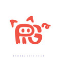 modern professional logo pig 2019 in orange theme vector image