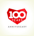 100 anniversary heart logo vector image