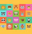 animal carnival collection cartoon masks vector image vector image
