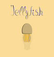 flat on background biology jellyfish vector image