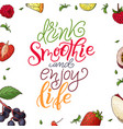 fresh smoothie poster with hand drawn lettering vector image vector image