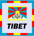 official ensigns flag and coat of arm of tibet vector image