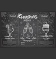 chalk drawing christmas menu design with champagne vector image vector image