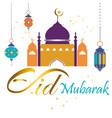 eid al fitr event background 10 vector image vector image