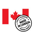made in canada label on white vector image