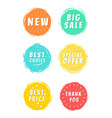 new big sale best price thank you text paint spot vector image
