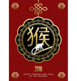 Happy chinese new year monkey 2016 design gold red vector image vector image