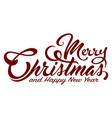 inscription marry christmas vector image vector image