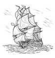 wind-driven ship on a white background vector image vector image