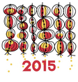 2015 Chinese New Year vector image