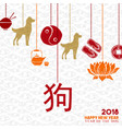 chinese new year 2018 dog decoration greeting card vector image vector image