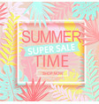 summer time super sale banner vector image vector image