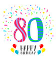 happy birthday for 80 year party invitation card vector image vector image