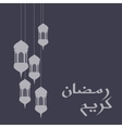 ramadan greating card vector image vector image