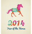 Year of the horse 2014 greeting card vector image vector image