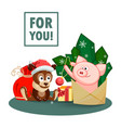 a puppy a bag gifts and a joyful pig jumping out vector image vector image