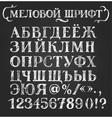 Chalk cyrillic font vector image vector image