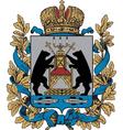 Govgorod Oblast vector image