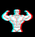 visual strong vector image vector image