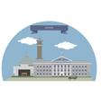 Bishkek vector image vector image